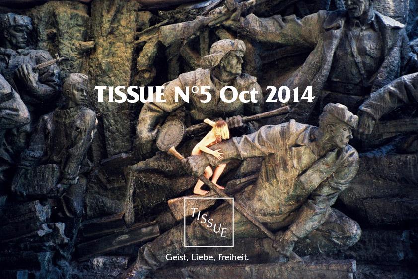 tissue-5_announcement
