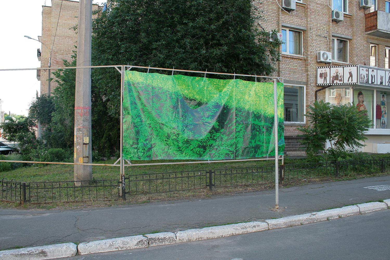 2 Kiev 2013