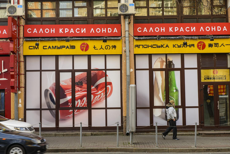 kiev-2013_