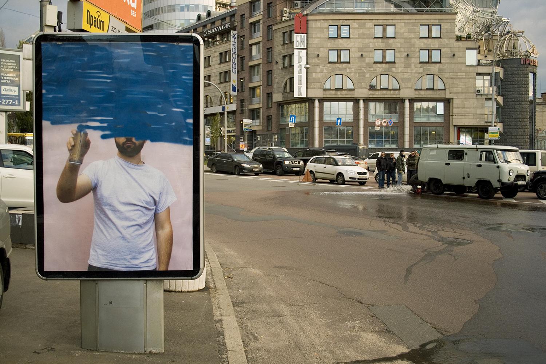 kiev_2012